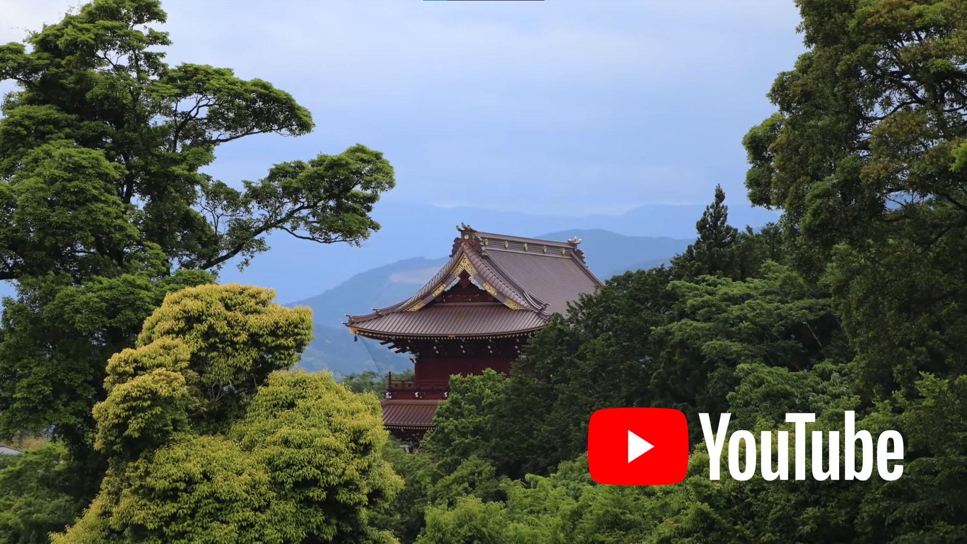 総本山の新緑2020